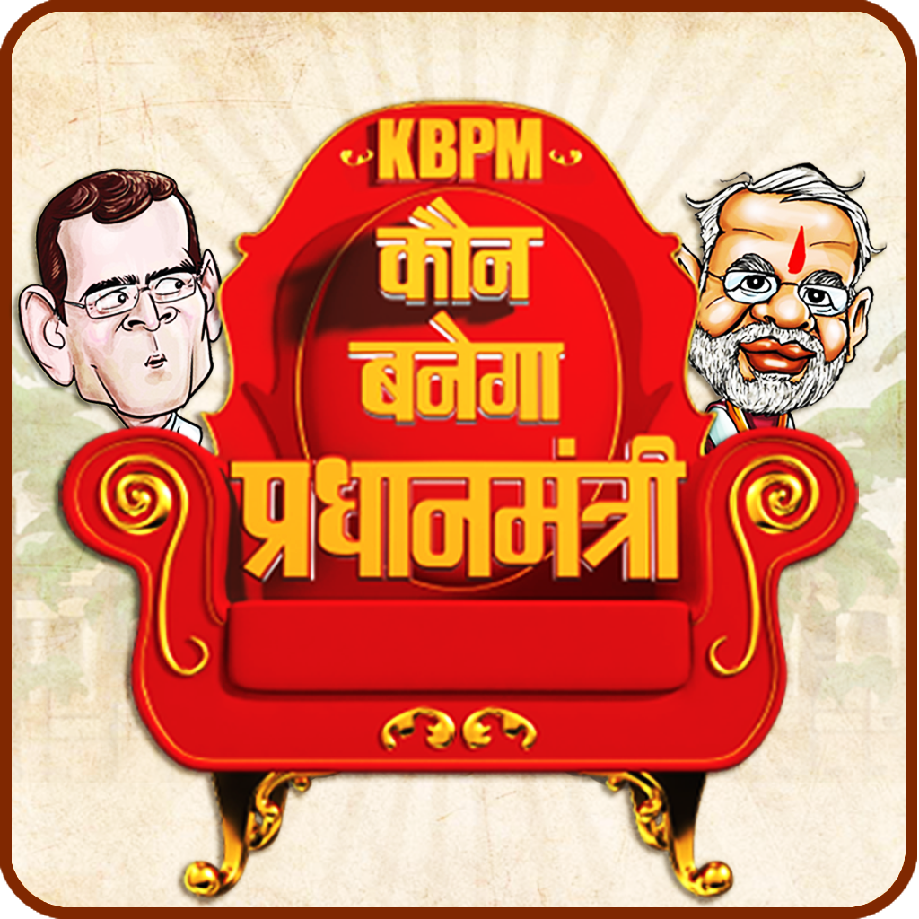 ABP News Election Game | FREE iPhone & iPad app market